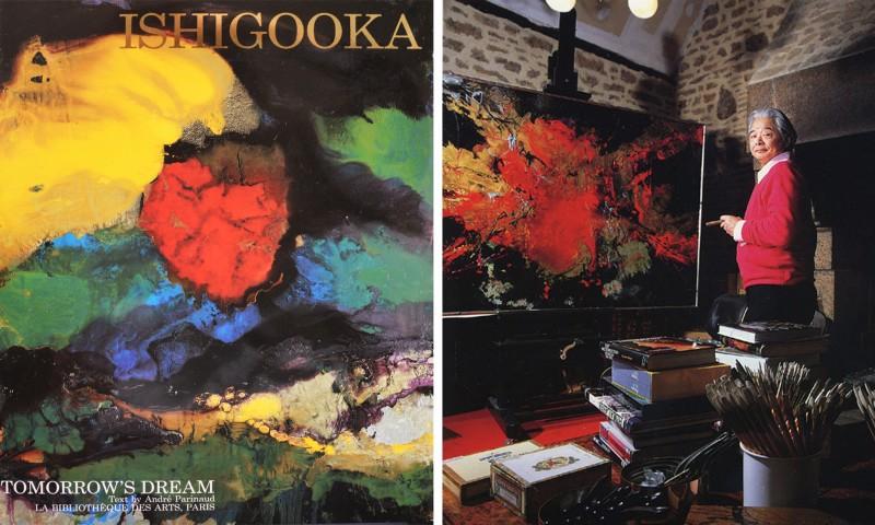 Exhibition Noriyoshi Ishigooka